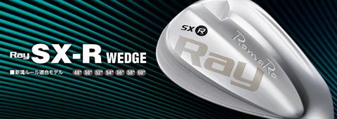 SX_R_Wedge[1]