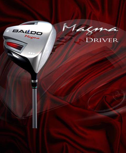 magma-driver01[1]