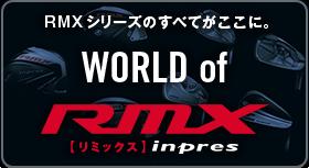 banner_280RMX[1]