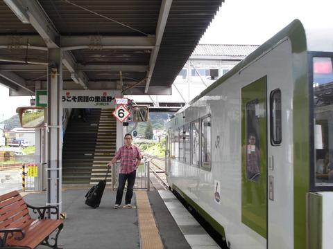 遠野駅着いた