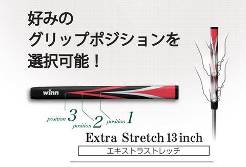 extrastrech-p1[1]