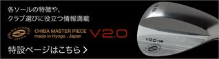 v20_introduce-01[1]