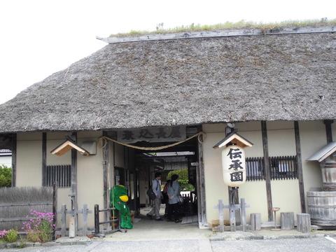 伝承園入口