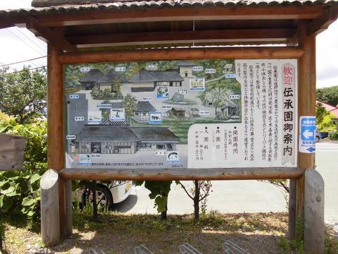 伝承園地図