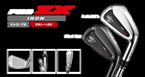 pro_zx_iron_item_top[1]