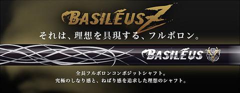 ba-z-f1[1]