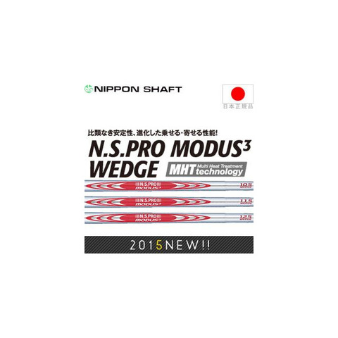 golfhands_nspro-mo3wg[2]
