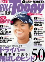 20051204golf_today_cover_page