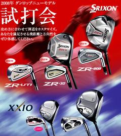 shida2008_2