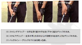 ゴルフ谷05