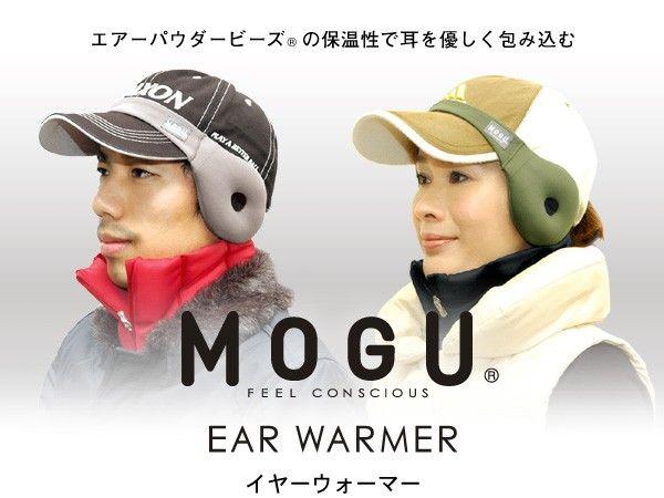 冬ゴルフ対策 - MOGUのエアパウダービーズ防寒グッズ