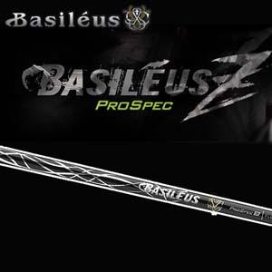 【シャフトレビュー】 トライファス - Basiléus Z Pro Spec