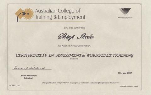 Certificate4 002