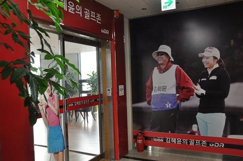 韓国のゴルフバンを大公開!インタビュー③