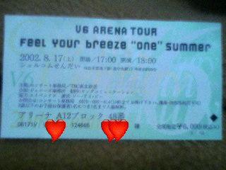 コンレポブログ:V6 ARENA TOUR Feel ...