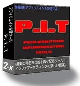 PIT01