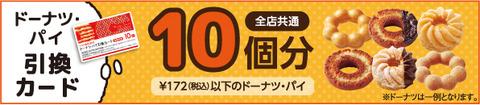 fuku2017_1080_card