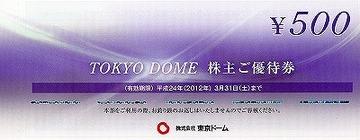 as-s-東京ドーム