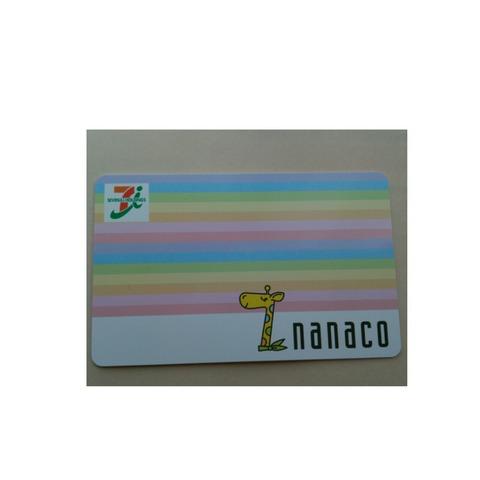 nanacoカードを作った
