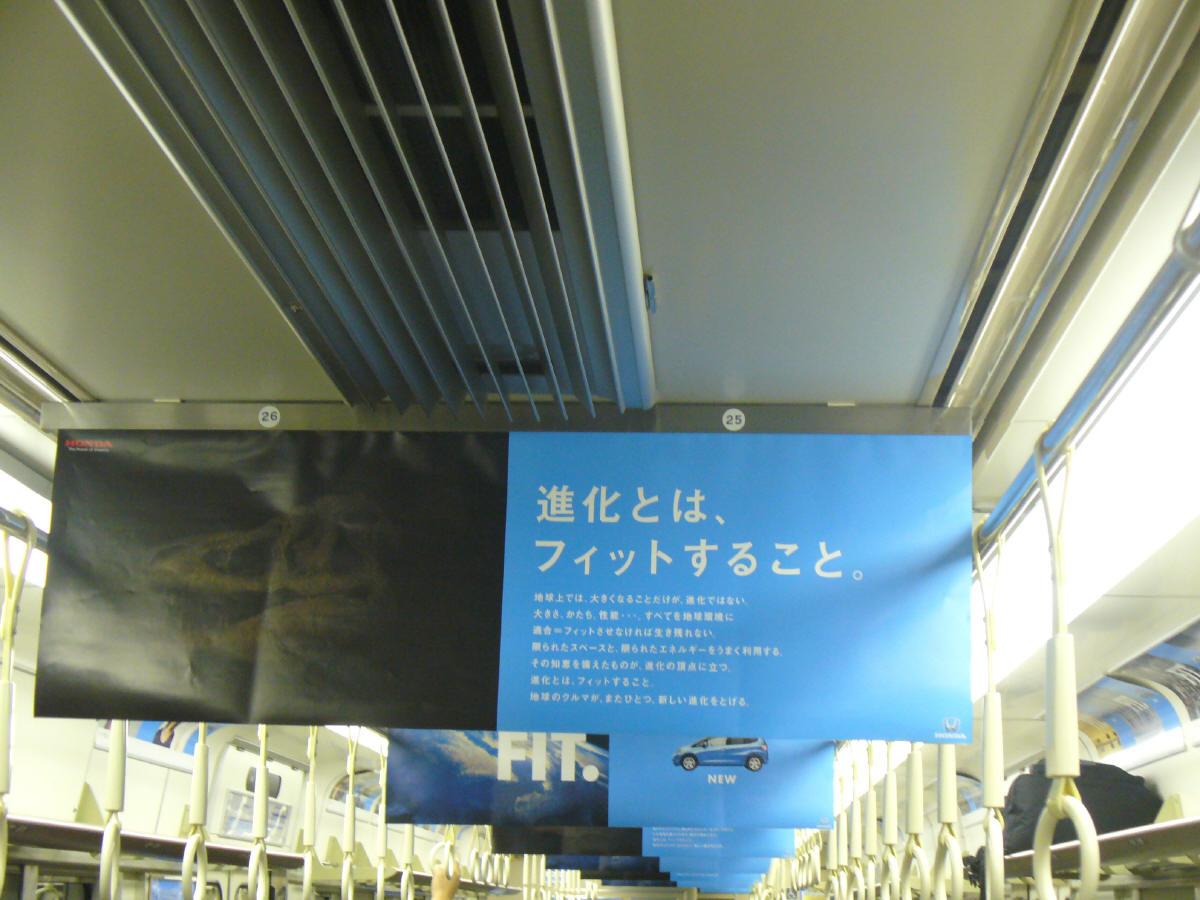 http://livedoor.blogimg.jp/gomaroku/imgs/6/4/64c5b9c9.jpg