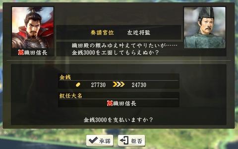 2015_04_19-23-39-02-351