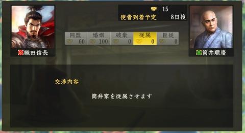 2015_04_20-01-07-28-983