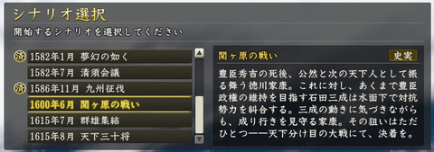 2015_06_09-21-26-44-722