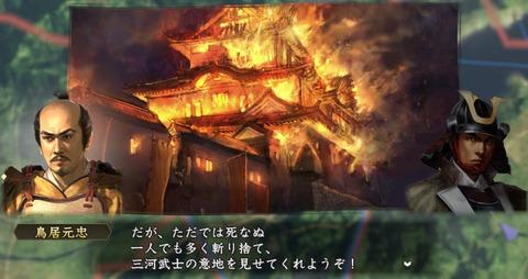 2015_06_09-21-50-54-804