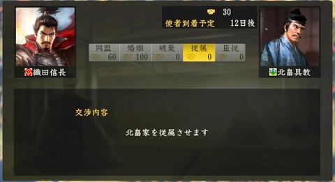 2015_04_26-09-30-54-084