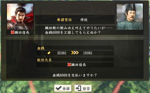 2015_04_20-01-08-35-477