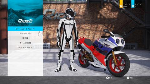 Ride 2 Screenshot 2019.06.18 - 22.06.16.09