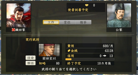 2015_04_29-14-20-54-334