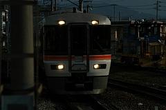 ホームライナー静岡in富士川