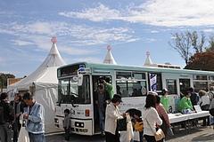 駿府公園のバス