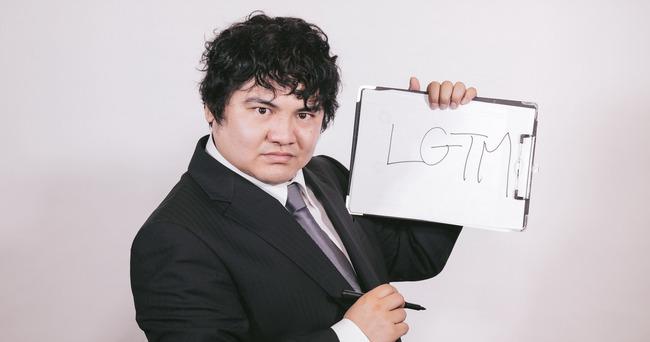 LGTM_dandast3_TP_V
