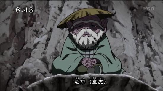 6号機聖闘士星矢 設定6