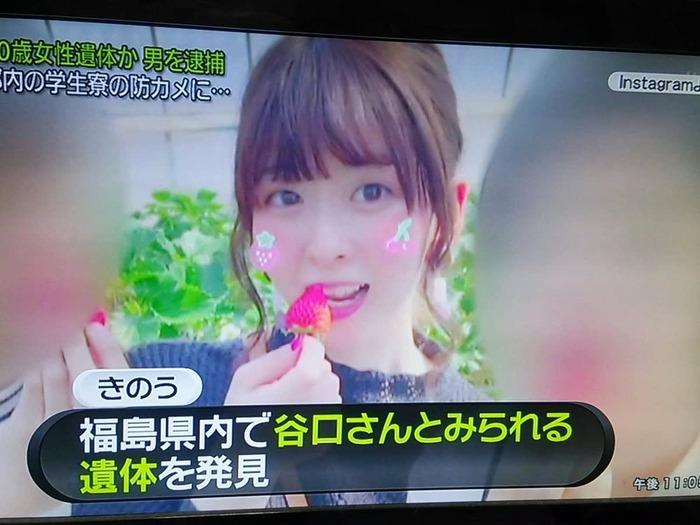 【画像】谷口夏希さんが美人すぎて殺した熊澤義信容疑者に非難殺到!