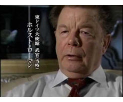 kaiwa1