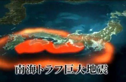 南海トラフ巨大地震 兆候