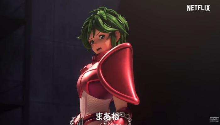聖闘士星矢-アンドロメダの瞬 女