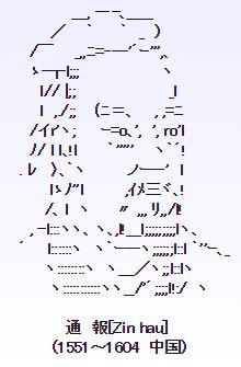 r5eh6rkjt7