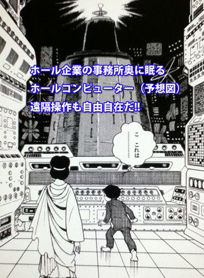 blog_import_59b419c147df8
