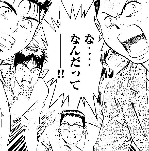 20151020152319