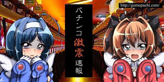 IMG_4598-kai2.jpg