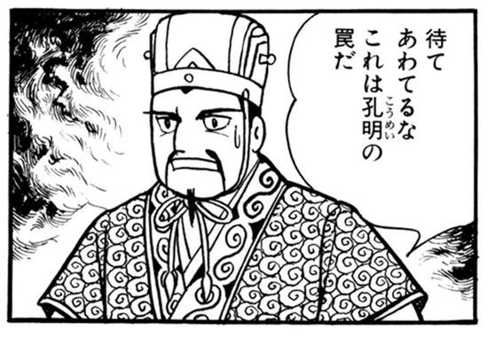 伝国の玉璽(ぎょくじ)
