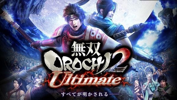 無双OROCHI2 Ultimate-min
