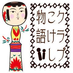 stamp2_main