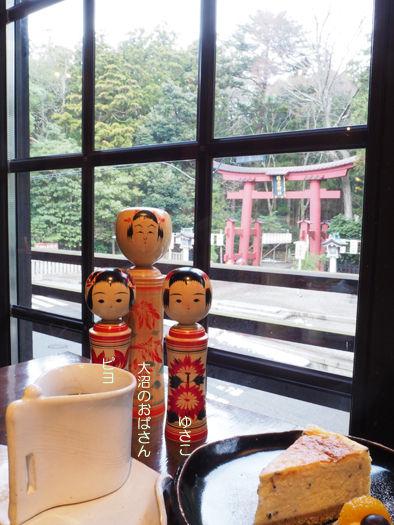 新潟2彌彦神社