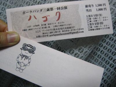 20111218_2210636