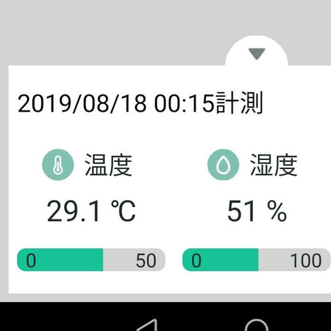 Screenshot_20190818_001726_com.ratoc.wfirex